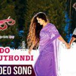 Edo Jarugutondi Full Video Song HD 1080P   Fidaa Telugu Movie Fidaa Movie Video Songs   Varun Tej, Sai Pallavi   Shakti Kanth