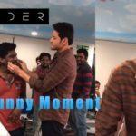 Funny Moments on Mahesh Babu SPYDER Movie Sets | AR Murugadoss