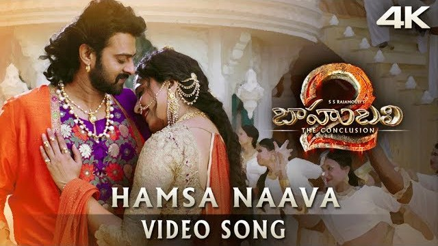 Hamsa Nava Full Video Song HD 1080P | Baahubali 2 Telugu