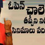 Harish Shankar open challenge about DJ collections   Duvvada Jagannadham Movie DJ Fake Collections