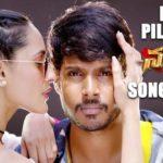Hello Pillagada Full Video Song HD 1080P | Nakshatram Telugu Movie Nakshatram Video Songs | Sundeep Kishan, Sai Dharam Tej, Regina Cassandra, Pragya Jaiswal | Bheems, Bharat, Hari Gaura
