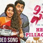 Hey Pillagaada Full Video Song HD 1080P | Fidaa Telugu Movie Fidaa Video Songs | Varun Tej, Sai Pallavi | Shakthikanth Karthick