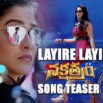 Layire Layire Full Video Song HD 1080P | Nakshatram Telugu Movie Nakshatram Video Songs | Sundeep Kishan, Sai Dharam Tej, Regina Cassandra, Pragya Jaiswal | Bheems, Bharat, Hari Gaura