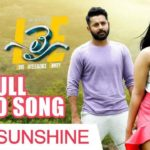 Miss Sunshine Full Video Song HD 1080P | LIE Telugu Movie LIE Video Songs | Nithiin, Megha Akash | Mani Sharma