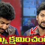 Must Watch : Actor Nani Says Sorry To His Fans In Live Show of Ninnu Kori