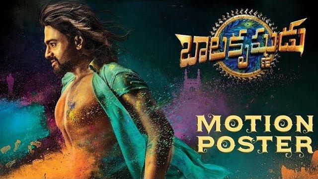 Nara Rohit Balakrishnudu Movie First Look Ultra Hd Posters: Nara Rohith's Bala Krishnudu First Look Motion Poster