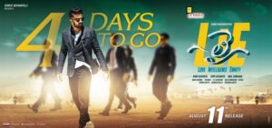 Nithin LIE Movie First Look ULTRA HD Posters WallPapers | Nithiin LIE Movie Posters