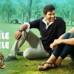 Nuvvele Nuvvele Full Video Song HD 1080P | Jaya Janaki Naayaka Telugu Movie Jaya Janaki Nayaka Video Songs | Bellamkonda Sai Srinivas, Rakul Preeet Singh | Devi Sri Prasad