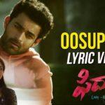 Oosupodu Full Video Song HD 1080P | Fidaa Telugu Movie Fidaa Video Songs | Varun Tej, Sai Pallavi | Shakthikanth Karthick