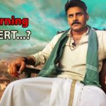 Pawan Kalyan alerted his fans and media against frauds