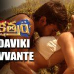 Pedaviki Nuvvante Pranam Full Video Song HD 1080P | Nakshatram Telugu Movie Nakshatram Video Songs | Sundeep Kishan, Sai Dharam Tej, Regina Cassandra, Pragya Jaiswal | Bheems, Bharat, Hari Gaura