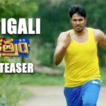 Sudigalalle Dusukellara Full Video Song HD 1080P | Nakshatram Telugu Movie Nakshatram Video Songs | Sundeep Kishan, Sai Dharam Tej, Regina Cassandra, Pragya Jaiswal | Bheems, Bharat, Hari Gaura