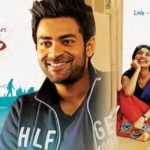 Varun Tej Fidaa Latest Movie Collections | Sai Pallavi