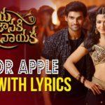A For Apple Full Video Song HD 1080P | Jaya Janaki Naayaka Telugu Movie Jaya Janaki Nayaka Video Songs | Bellamkonda Sai Srinivas, Rakul Preeet Singh | Devi Sri Prasad
