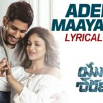 Adedo Maayalley Full Video Song HD 1080P | Yuddham Sharanam Telugu Movie Yuddham Sharanam Video Songs | Naga Chaitanya Akkineni, Lavanya Tripathi | Vivek Sagar