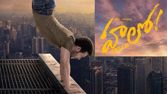 Akhil Akkineni Hello! Movie First Look ULTRA HD Posters