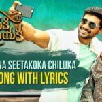 Andhamaina Seetakoka Chiluka Full Video Song HD 1080P | Jaya Janaki Naayaka Telugu Movie Jaya Janaki Nayaka Video Songs | Bellamkonda Sai Srinivas, Rakul Preeet Singh | Devi Sri Prasad