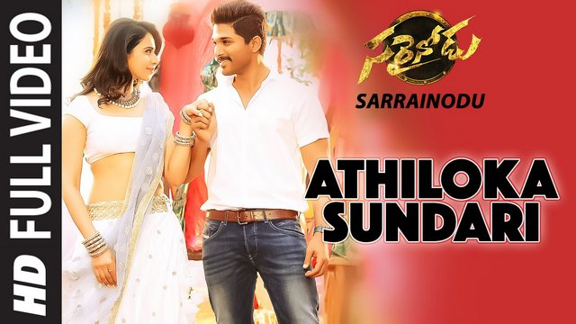 Aata Aarambam Telugu Full Movie Hd 1080p Blu Ray Download