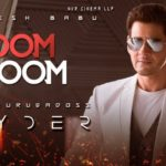 Boom Boom Full Video Song HD 1080P | SPYDER Telugu Movie SPYDER Video Songs | Mahesh Babu, Rakul Preet Singh | Harris Jayaraj