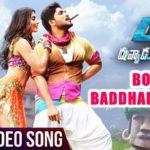 Box Baddhalai Poye Full Video Song HD 1080P | DJ Telugu Movie Duvvada Jagannadham Video Songs | Allu Arjun, Pooja Hegde | Devi Sri Prasad