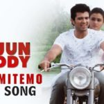 Emitemitemito Full Video Song HD 1080P | Arjun Reddy Telugu Movie Arjun Reddy Video Songs | Vijay Deverakonda, Shalini Pandey | Radhan