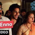 Enno Enno Bhaavaley Full Video Song HD 1080P | Yuddham Sharanam Telugu Movie Yuddham Sharanam Video Songs | Naga Chaitanya,Lavanya Tripathi | Vivek Sagar
