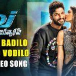 Gudilo Badilo Madilo Vodilo Full Video Song HD 1080P | DJ Telugu Movie Duvvada Jagannadham Video Songs | Allu Arjun, Pooja Hegde | Devi Sri Prasad
