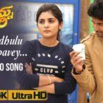 Hey Badhulu Cheppavey Full Video Song HD 1080P | Ninnu Kori Telugu Movie Ninnu Kori Video Songs | Nani, Aadhi Pinisetty, Nivetha Thomas | Gopi Sundar