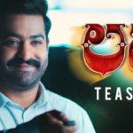 Introducing Lava Teaser Video HD 1080P | Jai Lava Kusa – Jr NTR, Nandamuri Kalyan Ram, Bobby