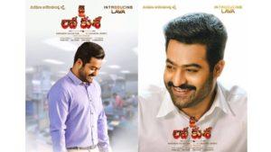 Jr NTR Jai Lava Kusa Movie First Look ULTRA HD Posters WallPapers