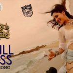 Just Chill Boss Full Video Song HD 1080P | Jaya Janaki Naayaka Telugu Movie Jaya Janaki Nayaka Video Songs | Bellamkonda Sai Srinivas, Rakul Preeet Singh | Devi Sri Prasad