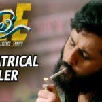 LIE Theatrical Trailer HD 1080P | Nithiin, Arjun, Megha Akash | LIE Telugu Movie | Hanu Raghavapudi