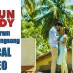 Madhuram Full Video Song HD 1080P | Arjun Reddy Telugu Movie Arjun Reddy Video Songs | Vijay Deverakonda, Shalini Pandey | Radhan