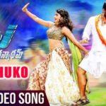Mecchuko Full Video Song HD 1080P | DJ Telugu Movie Duvvada Jagannadham Video Songs | Allu Arjun, Pooja Hegde | Devi Sri Prasad