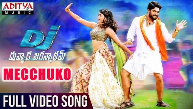 Mecchuko Full Video Song HD 1080P | DJ Telugu Movie Duvvada Jagannadham Video  Songs | Allu Arjun, Pooja Hegde | Devi Sri Prasad | 25CineFrames