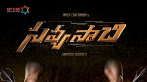 Naga Chaitanya Savyasachi Movie First Look ULTRA HD Posters WallPapers