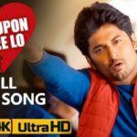 Once Upon A Time Lo Full Video Song HD 1080P | Ninnu Kori Telugu Movie Ninnu Kori Video Songs | Nani, Aadhi Pinisetty, Nivetha Thomas | Gopi Sundar