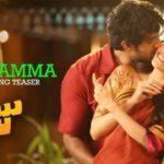 Radhamma Radhamma Full Video Song HD 1080P   Nene Raju Nene Mantri Telugu Movie Nene Raju Nene Mantri Video Songs   Rana Daggubati, Catherine Tresa, Kajal Aggarwal   Anup Rubens