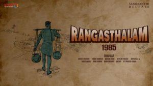 Ram Charan Rangasthalam Movie shooting Complete details