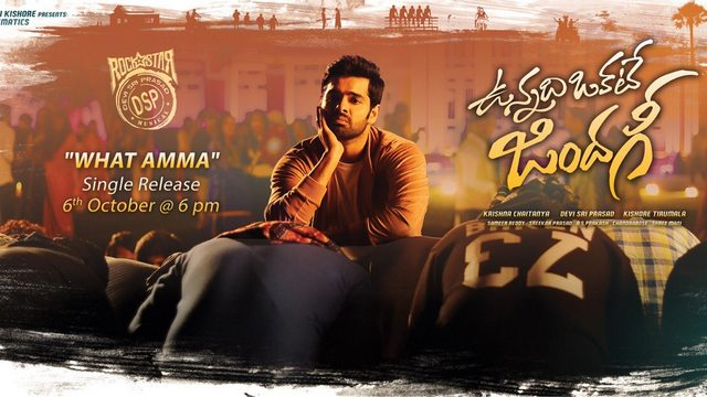 Srimanthudu Ultra Hd All Posters Wallpapers: Ram Pothineni Vunnadhi Okate Zindagi Movie First Look
