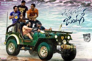 Ram Pothineni Vunnadi Okate Zindagi Movie First Look ULTRA HD Posters VOZ WallPapers