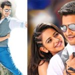 SPYDER Movie HD Photos Stills | Mahesh Babu, Rakul Preet Singh Images, Gallery