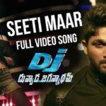 Seeti Maar Full Video Song HD 1080P | DJ Telugu Movie Duvvada Jagannadham Video Songs | Allu Arjun, Pooja Hegde | Devi Sri Prasad