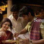 Sukhibhava Full Video Song HD 1080P   Nene Raju Nene Mantri Telugu Movie Nene Raju Nene Mantri Video Songs   Rana Daggubati, Catherine Tresa, Kajal Aggarwal   Anup Rubens
