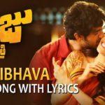 Sukhibhava Full Video Song HD 1080P | Nene Raju Nene Mantri Telugu Movie Nene Raju Nene Mantri Video Songs | Rana Daggubati, Catherine Tresa, Kajal Aggarwal | Anup Rubens