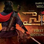 Sye Raa Narasimha Reddy First Look Motion Poster HD 1080P Video | Chiranjeevi, Nayanatara | AR Rahman, Ram Charan