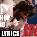 Telisine Na Nuvvey Full Video Song HD 1080P | Arjun Reddy Telugu Movie Arjun Reddy Video Songs | Vijay Devarakonda, Shalini Pandey | Radhan