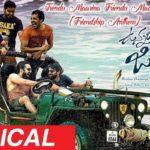 Trendu Maarina Friendu Maaradu Full Video Song HD 1080P | Vunnadi Okate Zindagi Telugu Movie VOZ Video Songs | Ram Pothineni, Anupama Parameswaran, Lavanya Tripathi | Devi Sri Prasad