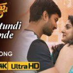 Unnattundi Gundey Full Video Song HD 1080P | Ninnu Kori Telugu Movie Ninnu Kori Video Songs | Nani, Nivetha Thomas | Gopi Sundar