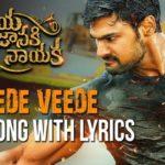 Veede Veede Full Video Song HD 1080P | Jaya Janaki Naayaka Telugu Movie Jaya Janaki Nayaka Video Songs | Bellamkonda Sai Srinivas, Rakul Preeet Singh | Devi Sri Prasad